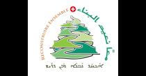 Cercle Littéraire Liban Suisse