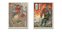 Exposition : les héros de l'ukiyo-e