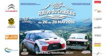 Rallye du Chablais 2016