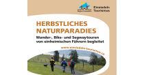 Tour Enzenau: Wander-, Bike- und Segwaytour