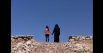 Farah Saleh & Salma Ataya: La même