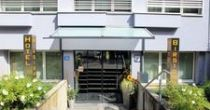 Hotel Birsighof Basel